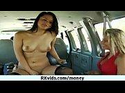 Reife ladys privater erotik chat