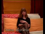 Eskort massage mogen kvinna söker man