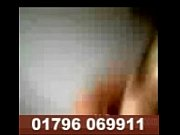 Bangladeshi My Ex girlfriend Fingering