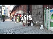 ฮาวายพิคโพส-คลิปโป๊ญี่ปุ่น