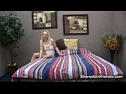 смотреть фильм онлайн порно сын трахнул свою мать