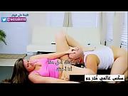 Young Haig Yanik sister agra3bnat.com