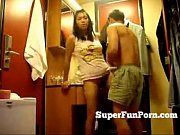pinoy girlfriend scandal on webcam part.