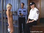 jail intake 60