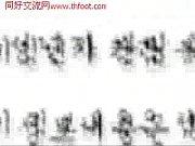 chinese femdom (korean) 240
