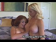 swinger couple have a playdate