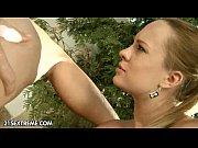 порно видео анальный секс в униформе