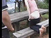 #001 outdoor discipline