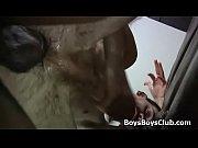 Cite de baise grosse femme salope