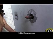 suck dick in gloryhole 20