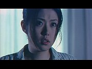female.prisoner.ayaka.2008.dvdrip