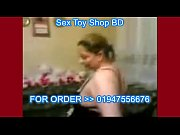 Bangla Hot Girl Video