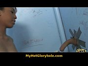 порно клизма в киску видео