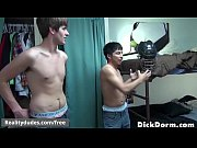 Erotische massage hof slip mit vibrator