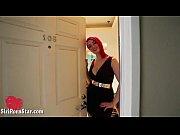 siri lesbian
