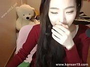 Sexcam - Korean girl show off prostitution - NGOCQUYS.COM