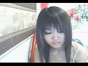 Sexy Chinese Cam Teen Thumbnail