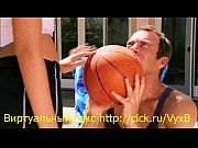 Cheating Sports&#039_ Celebrity Wives 3: Slam Dunk