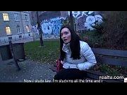порно видео мать естра исын