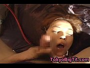 Aki Tomosaki Lovely Big