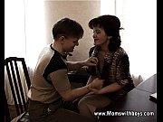 смотреть видео мужик играет с писькой девки
