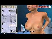 Erotik eisenach private chat sex