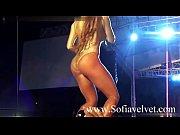 приват порно русалочка видео