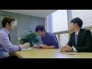 หนังเอ็กเกาหลี