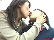asian schoolgirls kissing tit sucking and playing with.