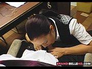 Amateur Brunette Brandi 23
