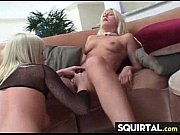 made her squirt 1
