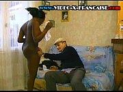 papy baise sa bonne black