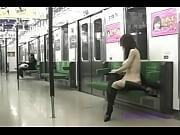 Public Train