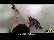 гермиона грейнджер трахается фото видео