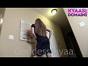 Pinup Goddess Ass Worship GODDESS KYAA FEMDOM JOI