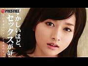 uehara mizuho - re:start(prestige)