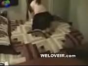 bed havoc amateur clip