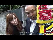 yui igawa has a molestor get her off.