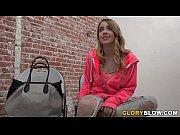 Alexia Gold - Gloryhole