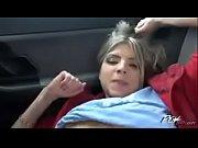 Con mi novia en el carro