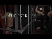 whipmania2 mistress jun