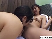 Homemade Japanese lesbians outdoor oral sex Subtitled