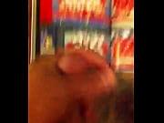 Video sauna mixte cergy pontoise