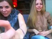 Hot Amateur European Teens Flashing Pussy and Tits in Pub [ tinyamateurcams.ml]