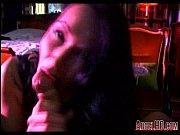 Cul video escort girl pontoise