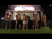 Naked youths have sex in the meeting place of the festival 1