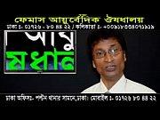 bangladeshi