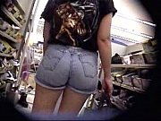 whooty  in jean - shorts filmed by - candidcaman/aka