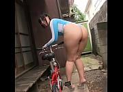 super thick tokyo girl- curvas orientales