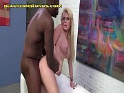 Huge Black Cock Stretches Hot Blonde
